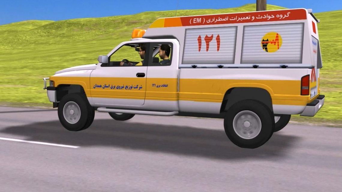 انیمیشن آموزشی 5 (شرکت توزیع نیروی برق)