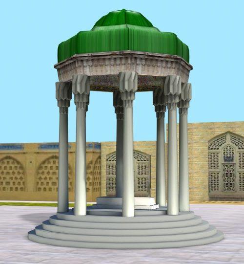 مدل سه بعدی آرامگاه حضرت حافظ همراه با تکسچر