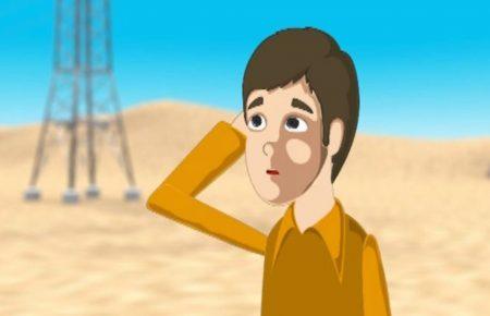 انیمیشن آموزشی دو بعدی 2