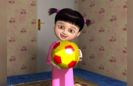 انیمیشن کوتاه خواهرکوچیکه